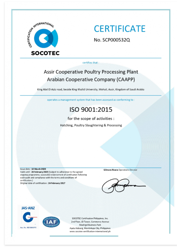 ISO 9001-2015_page-0001